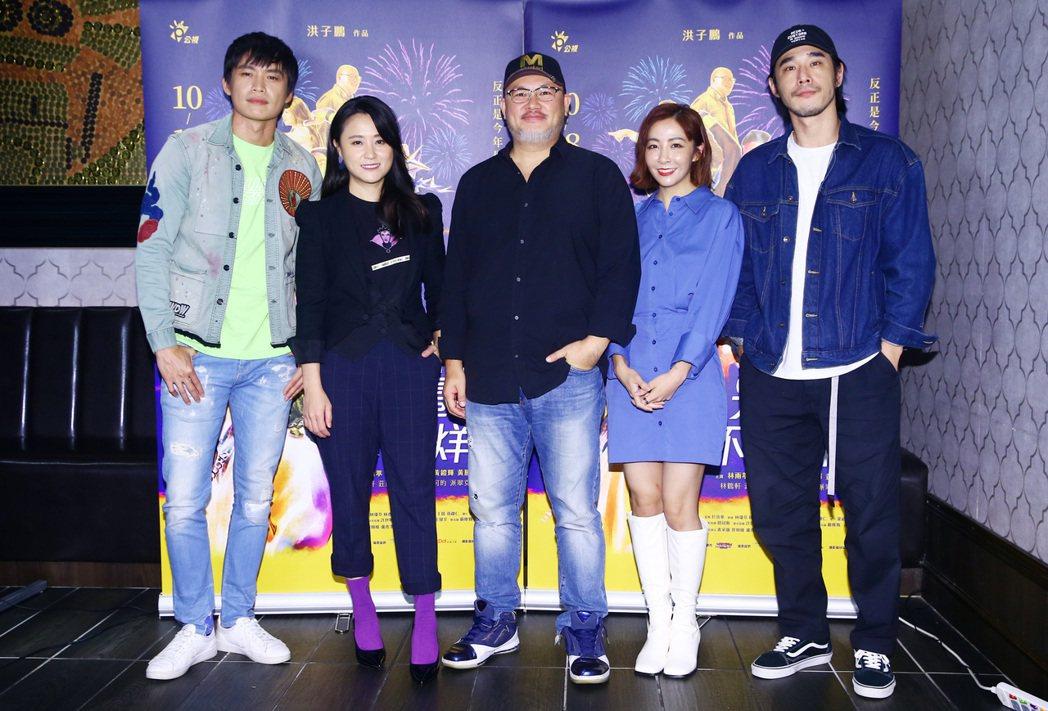 公視喜劇《陽光電台不打烊》戲中主要演員黃鐙輝(左起)、海裕芬、劉亮佐、林雨葶、黃