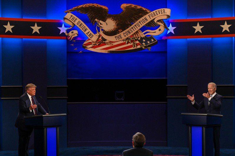 圖為2020年美國總統大選川普與拜登的首場辯論。法新社
