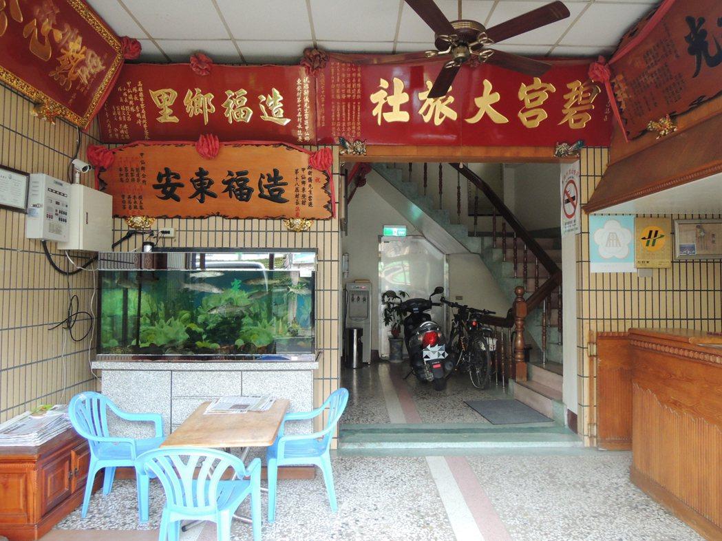 甲仙當地旅社,游智維期待透過小旅行讓更多人接觸在地文化。圖/游智維提供
