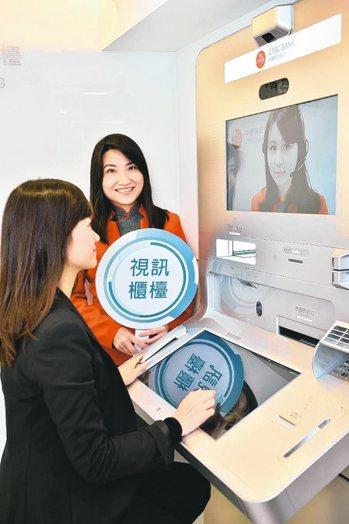 中信銀行多功能視訊櫃檯起正式啟用。 中信銀/提供
