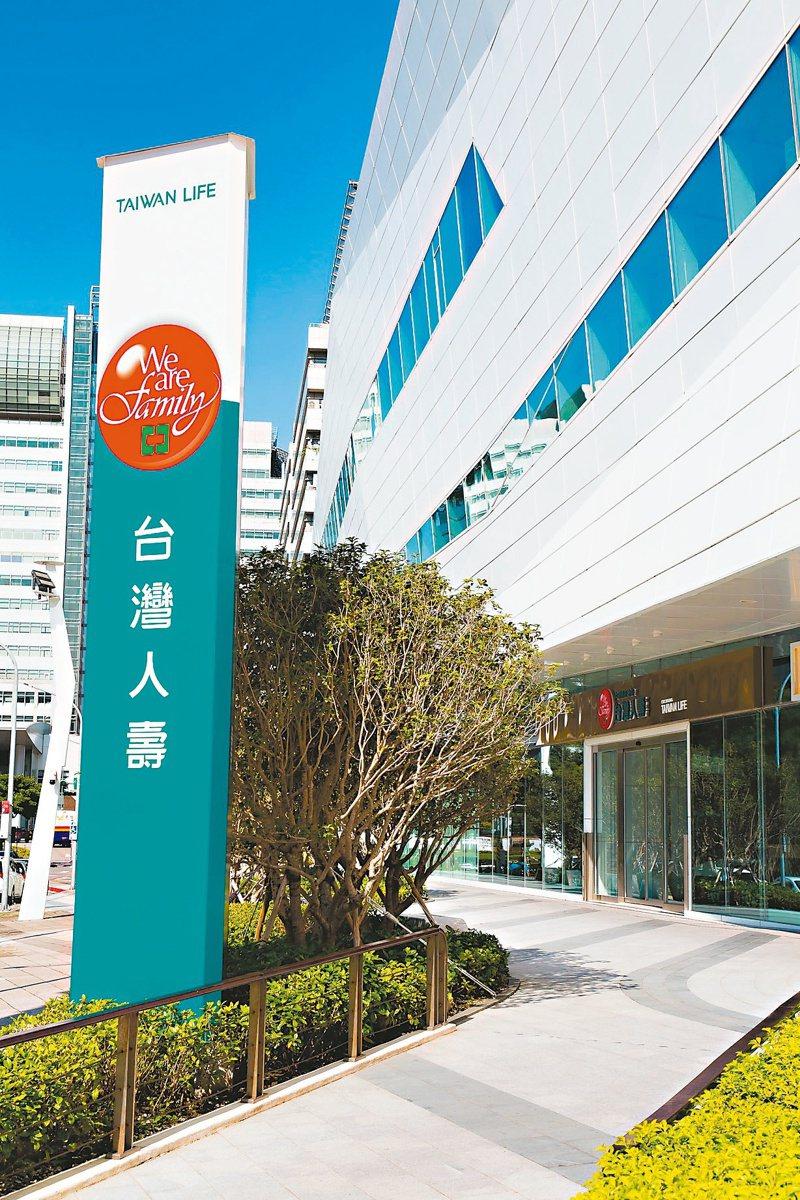 台灣人壽投、融資綠能跑最快且累計最多,被封「愛國保險公司」。 圖/台灣人壽提供