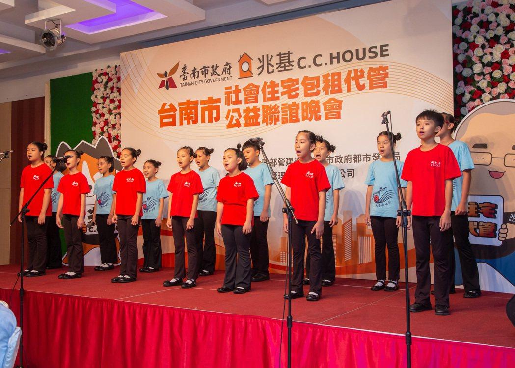 右武衛兒童合唱團到場獻唱,溫暖動人的歌聲讓晚會更添精彩。兆基/提供