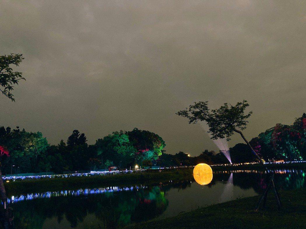 嘉義市北香湖公園「2020光織影舞」。