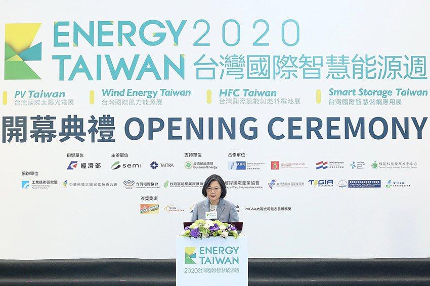 總統蔡英文蒞臨「2020台灣國際智慧能源週」,發布「加強國內外廠商投資信心」、「...