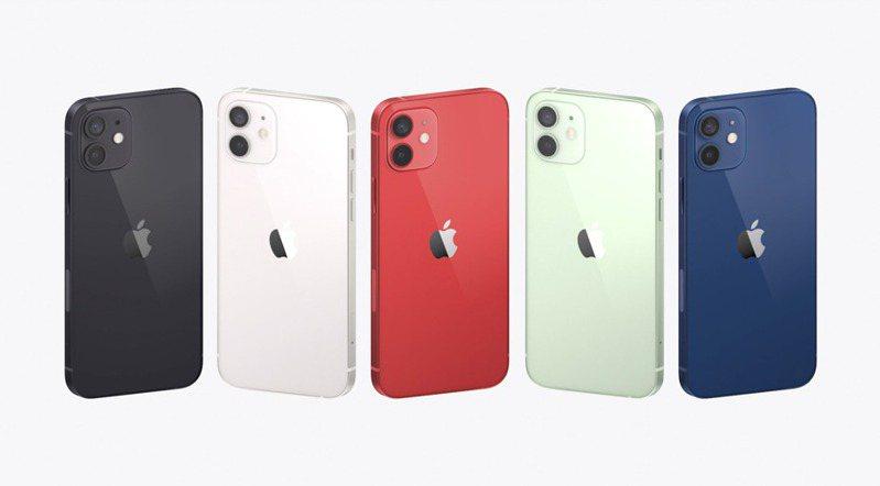 蘋果iPhone 12系列新機正式亮相,共5色。 美聯社