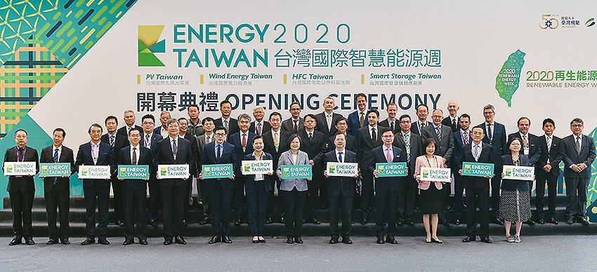 全台年度最大最具標誌性的綠色再生能源國際展覽「Energy Taiwan(台灣國...