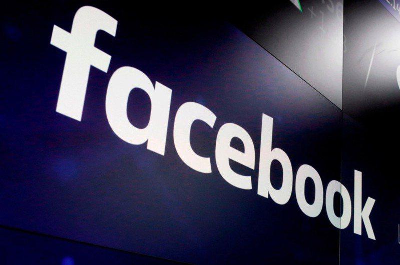 社群媒體巨擘臉書(Facebook)今天宣布,鑒於2019冠狀病毒疾病疫情大流行,將禁止勸阻民眾接種疫苗的廣告,臉書還稱疫情流行「突顯了預防保健行為的重要性」。 美聯社