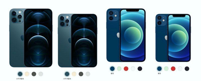 ▲左起:iPhone 12 Pro Max、iPhone 12 Pro、iPhone 12與iPhone 12 mini