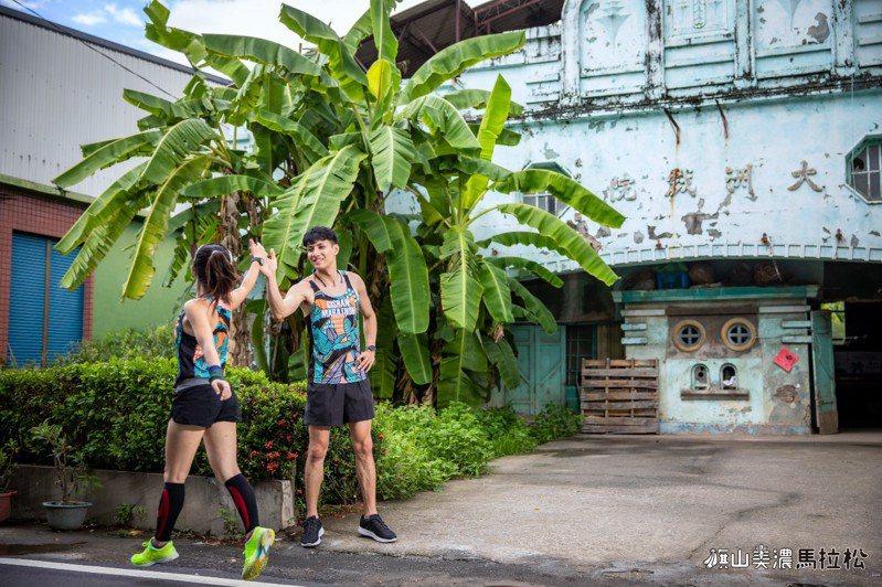 「旗山美濃馬拉松」賽事報名至廿日,歡迎揪團南下參賽呷香蕉作伙路跑。圖/聯合數位文創提供