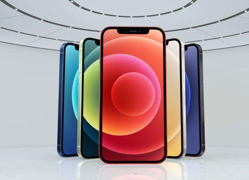 蘋果iPhone 12系列。歐新社