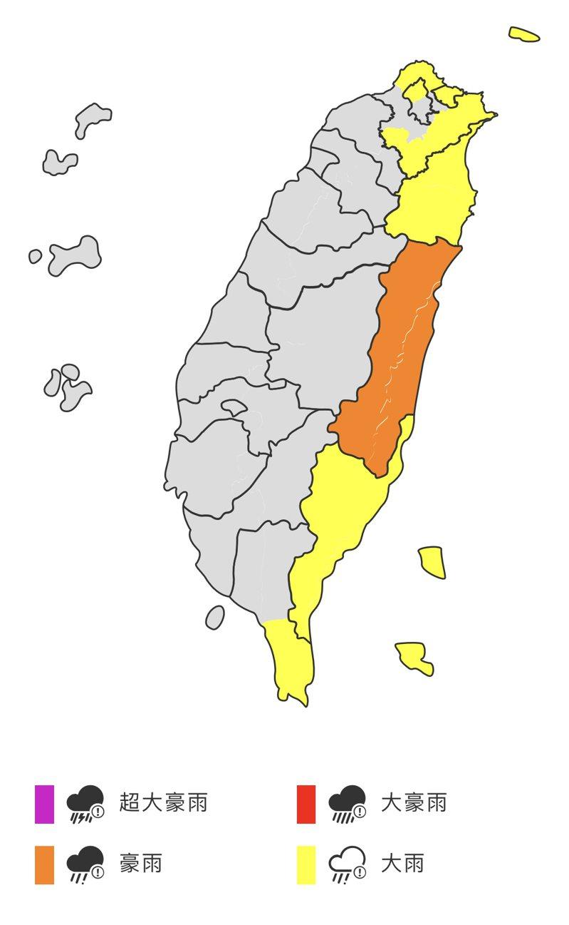 氣象局表示,今花蓮縣有局部大雨或豪雨發生的機率,宜蘭、台東地區、恆春半島、基隆北海岸及大台北山區有局部大雨發生的機率。圖/氣象局提供
