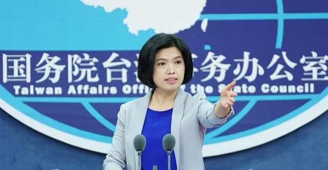 國台辦發言人朱鳳蓮。圖/中國台灣網