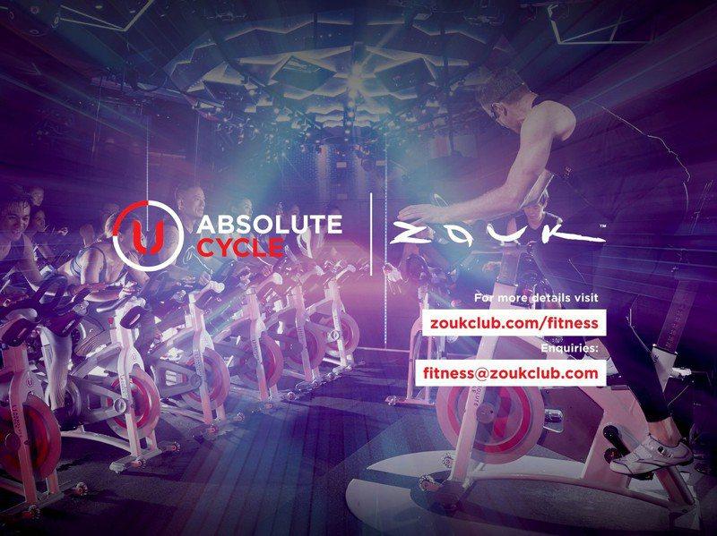 新加坡夜店ZOUK決定和健身業、電影業結合,白天開放顧客在夜店地場騎飛輪健身,晚上計畫再在同一場地放映電影。圖/取自ZOUK臉書