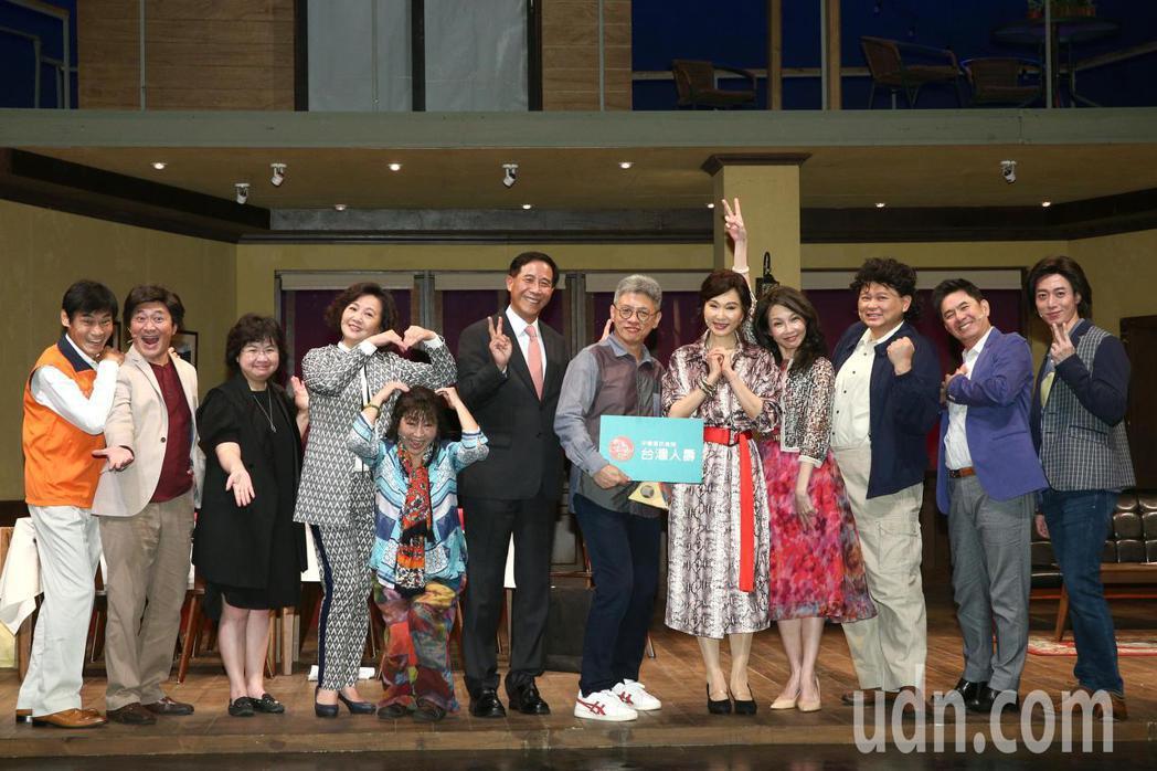 全民大劇場《同學會!同鞋~》口碑加演場的門票熱賣!獲得台灣人壽特別贊助,讓醫護、