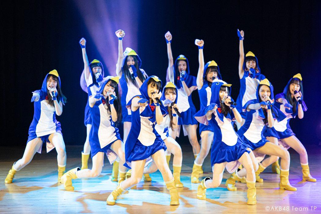 女團「AKB48 Team TP」歡慶成軍2周年。圖/好言娛樂提供