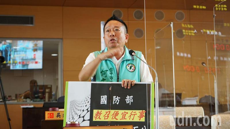 台中市議員何文海要求教召應注重公平。記者陳秋雲/攝影