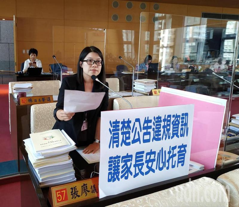 市議員張廖乃綸表示,市府社會局應加強揭示托嬰中心違規內容,讓家長有所選擇。記者陳秋雲/攝影