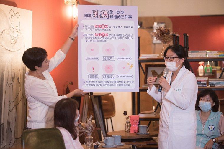 嘉市府衛生局邀請嘉基醫師,暢談乳癌篩檢。圖/市府提供