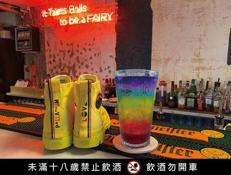購買彩虹微笑特別紀念系列任一鞋款上網登錄發票,就可以到Fairy Taipei兌...