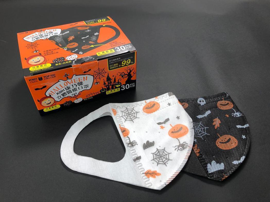 萬聖節限定版兒童醫療口罩明開賣。(照片提供:愛買量販)