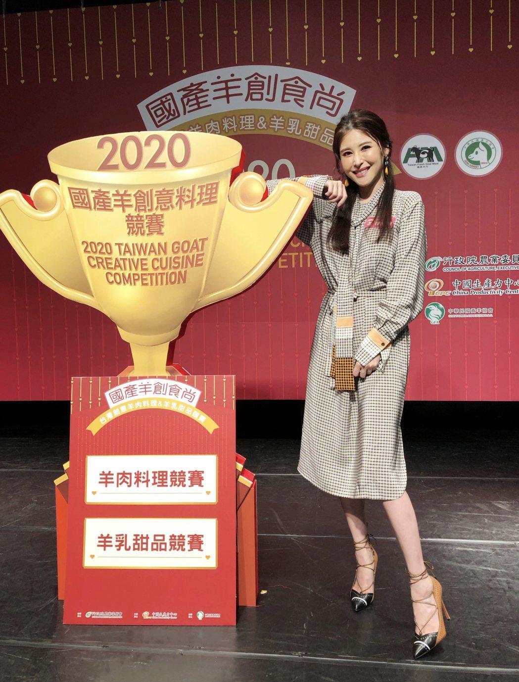 穆熙妍受邀擔任「國產羊創意料理競賽推廣大使」。圖/年代提供
