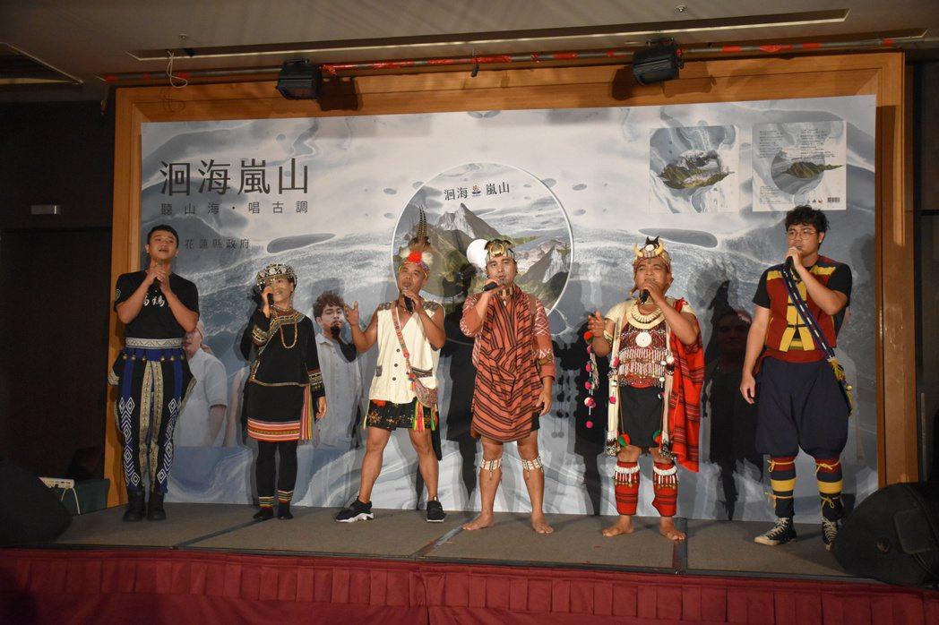 來自阿美族、太魯閣族、布農族、賽德克族、噶瑪蘭族及撒奇萊雅族六大族群歌手,今天齊...