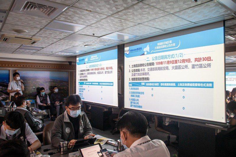 台灣史上最大徵收案桃園航空城計畫推進,副市長李憲明昨天宣布,將於11月9日正式公告區段徵收。圖/桃園市政府提供