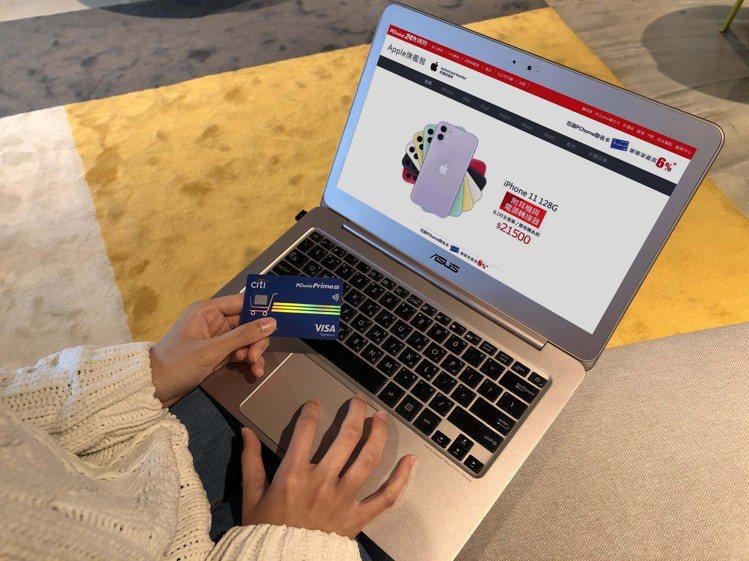 PChome 24h購物為全台電商唯一全系列Apple授權經銷商,今年提供超狂金...