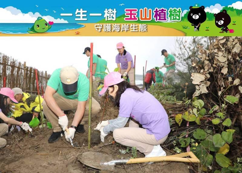 玉山金控總經理陳美滿(前排右)與玉山志工,在新北市石門區種下防風樹苗。圖/玉山金控提供