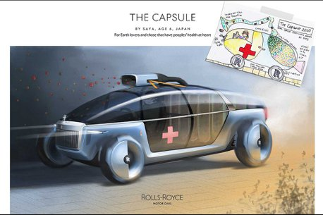 把幻想幻化做現實!勞斯萊斯青年設計師挑戰賽獲勝者揭曉