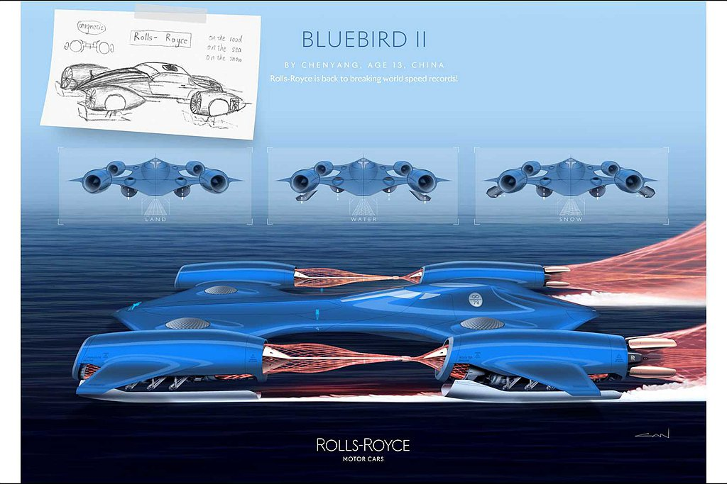 勞斯萊斯汽車設計團隊將全球獲勝者和其他三位優勝獎得主的作品轉化為精美的數位渲染圖...