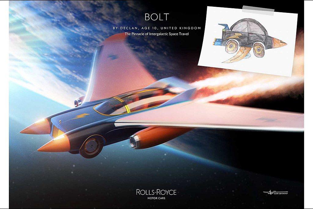 英國青年設計師獲獎作品。 圖/Rolls-Royce提供