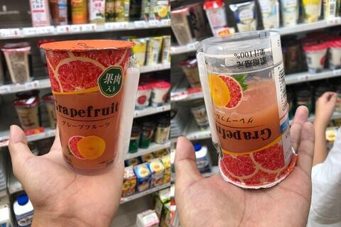 包裝詐欺的葡萄柚汁。圖取自fc2
