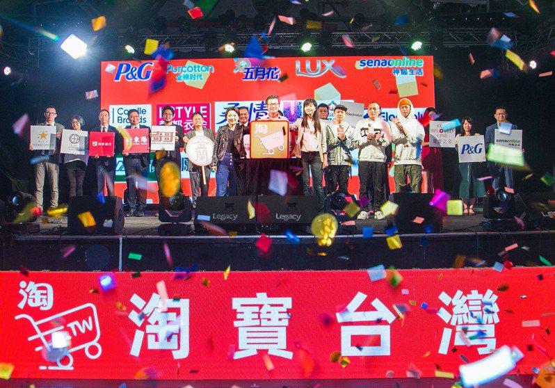 淘寶台灣於2019年10月宣布盛大登台。圖/本報資料照