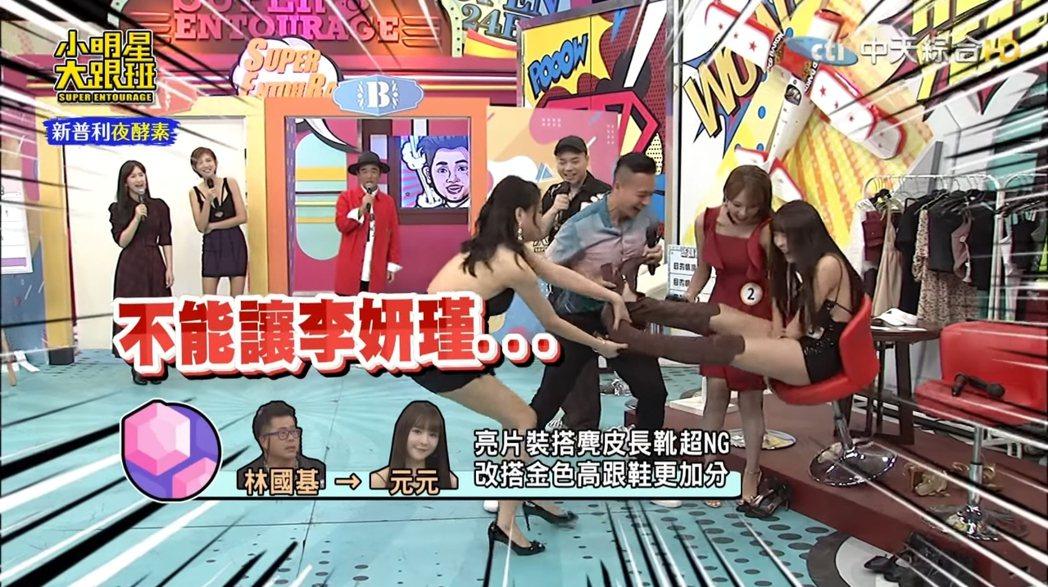 李妍憬主動幫元元脫靴子,用力過猛將對方拉倒在地。 圖/擷自Youtube
