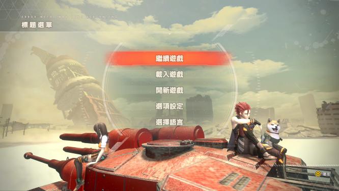 與回歸的最愛搭檔「波奇」結伴乘坐戰車。 圖源/雲豹娛樂