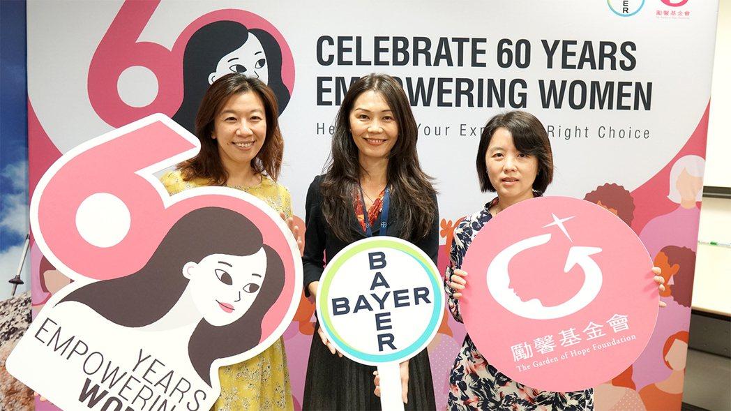 婦產科林靜儀醫師(左起)、台灣拜耳楊玉蘭總裁、勵馨基金會王淑芬主任。