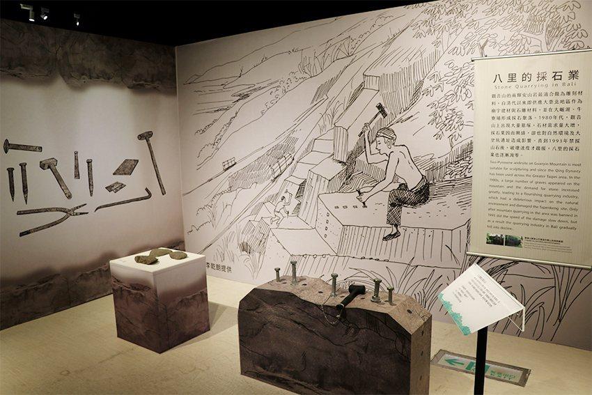 山水八里特展,重現觀音山打石產業場景。 十三行博物館/提供