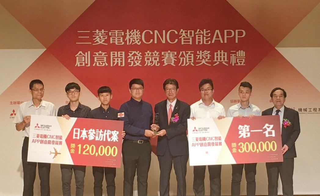 「三菱電機CNC智能APP創意開發競賽」第一名隊伍國立勤益科技大學「智能化超音波...