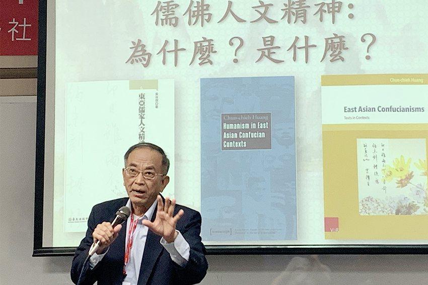 黃俊傑教授。 元智大學/提供