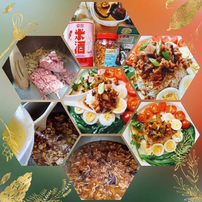 圖文:美國番媽/食譜/肉燥飯