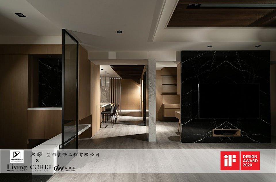 2020 德國iF設計獎 │住宅作品《Core》