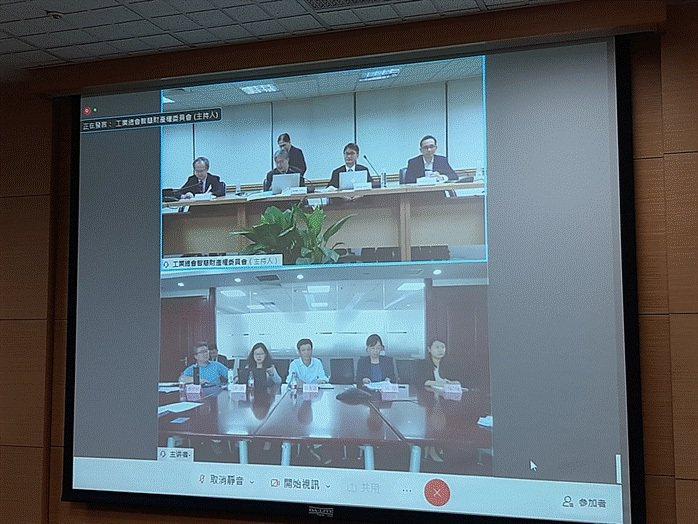 2020年兩岸專利論壇為兩岸首次舉行線上專利論壇;攝影:李淑蓮