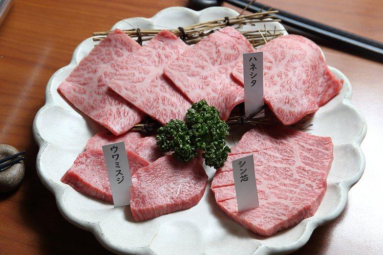 日本和牛社長盛合所供應的羽下、芯芯、前腿肉。記者陳睿中/攝影