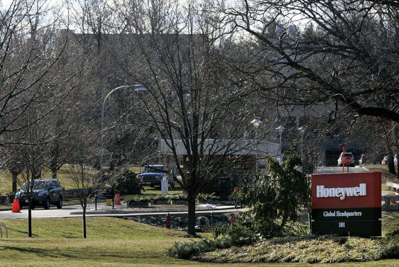 漢威聯合是美國國防承包商之一,圖為該公司設在紐澤西州莫里斯鎮的總部。美聯社
