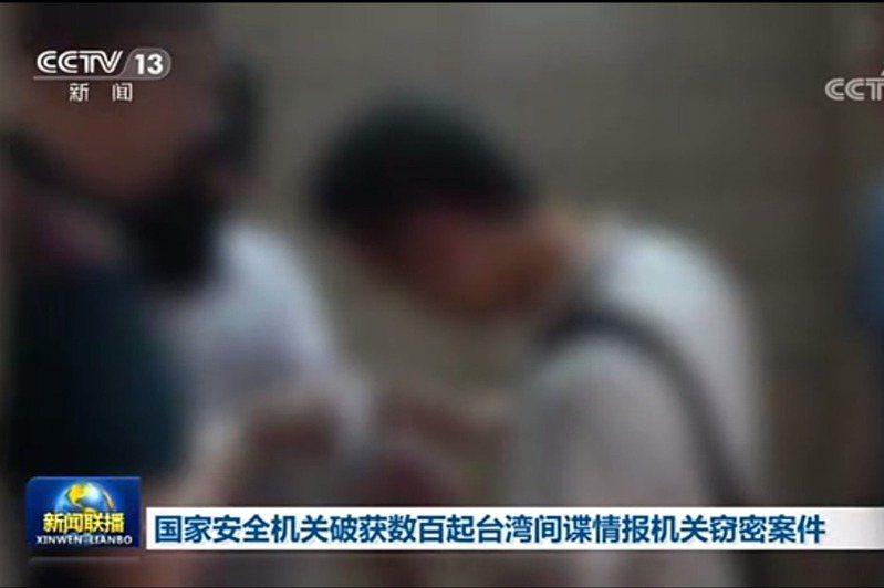 兩岸關係緊張之際,大陸於日前宣布又破獲數百起台灣間諜。(截圖自央視新聞聯播)