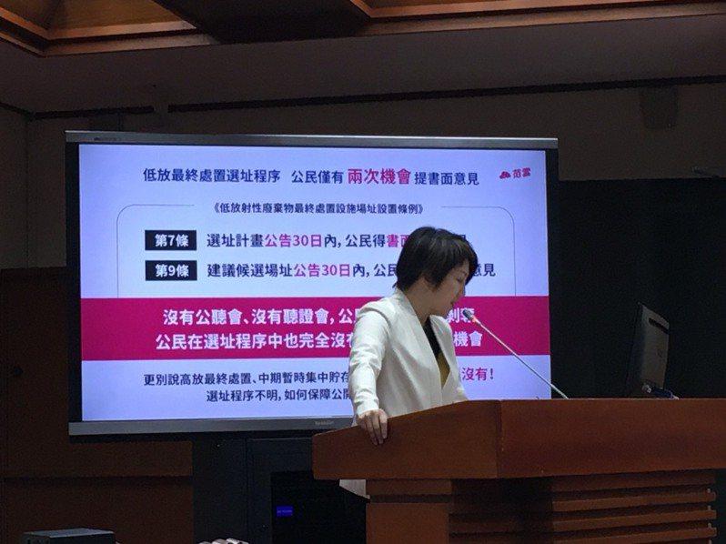 立法委員范雲。記者吳姿賢/攝影