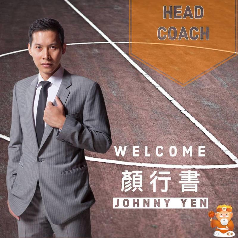 顏行書將出掌SBL璞園總教練一職。圖/取自桃園璞園籃球隊粉絲團
