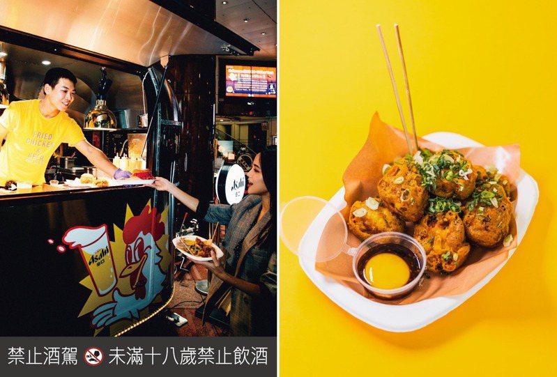 朝日啤酒(ASAHI)與「週末炸雞俱樂部」合作,於台北進行巡迴與大胃王比賽中。圖 / Asahi提供。提醒您:開車不喝酒、喝酒不開車。