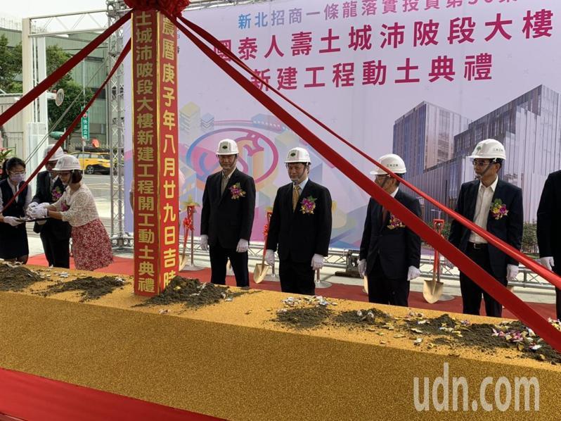國泰人壽將投資48億在土城工業園區興建廠辦大樓,預計可帶動3000個就業機會。記者張睿廷/攝影